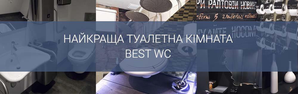 BEST WC