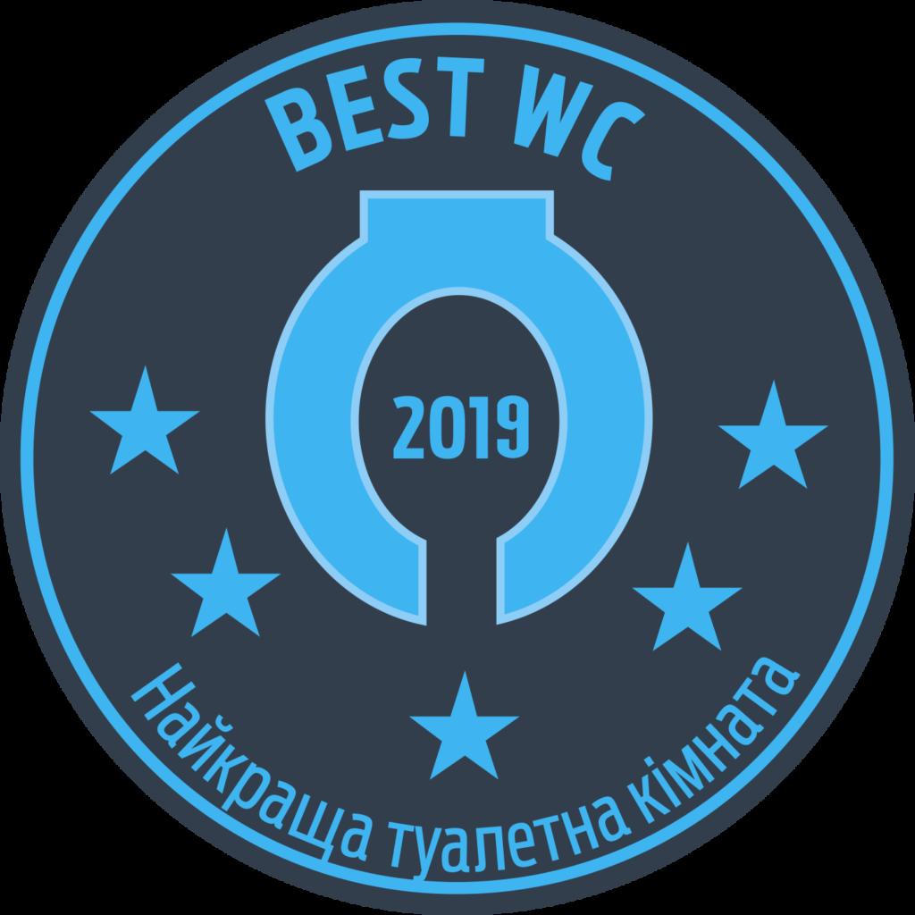 Это изображение имеет пустой атрибут alt; его имя файла - BEST_WC_Logo_2019-1024x1024.png